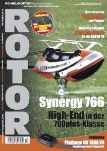 rotor1016