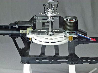 blade600X-mechanik